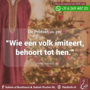 Kerst-Haram-Hadith